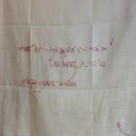 Louise Bourgeois, Emmanuelle Cordoliani, C'est l'envers qui vous dit la vérité